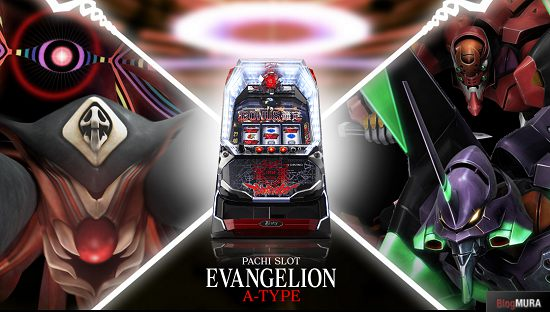エヴァンゲリオン-決意の刻-スロット1