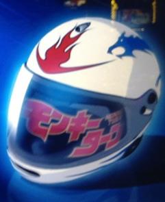 モンキーターン2-ロゴ
