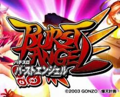 burstangel