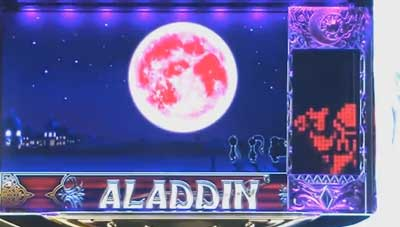 aladdinA2-mangetu