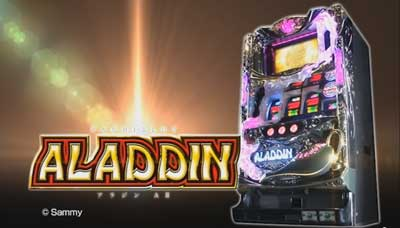 aladdinA2-slot