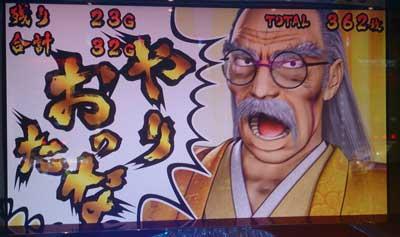 kintaro-jijii