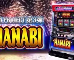 hanabi-slot