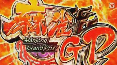 mah-jang3-atgamen