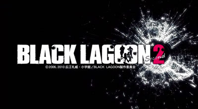 blacklagoon-slot