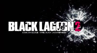 blacklagoon-slot