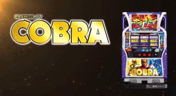 cobra-slot