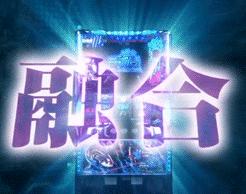 cyberblue-slot1