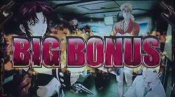 lagoon2-bonus