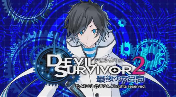 devilsuvivor-slot