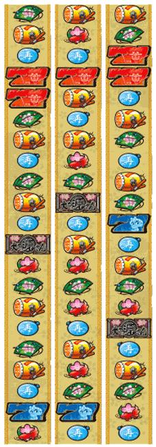 daikunogensan-reel