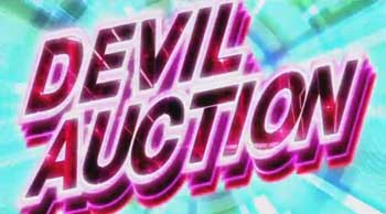 devilsuvivor-devilauction