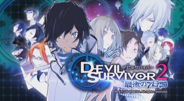 devilsuvivor-slot2