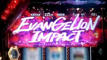 evakibou-evangelion-impact