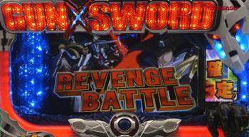 gunxsword-revengebattle