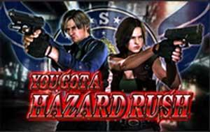 biohazard6-hazardrush