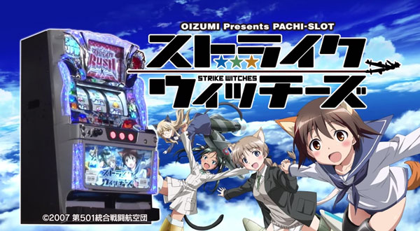 strikewitches-slot