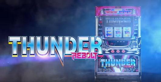 thunderv-rebolt-slot