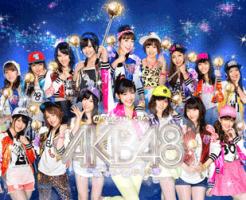 AKB48バラの儀式スロット