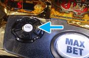 秘宝伝伝説への道の筐体ボタン