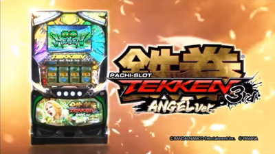 tekken3-angel-slot