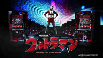ultraman-slot
